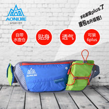 Load image into Gallery viewer, Waist Pack Sports Kettle Purse Outdoor Cross-Country Running Pouch Men's and Women's Marathon Bag Outdoor Pocket