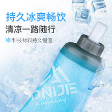 Load image into Gallery viewer, New Thermal Insulation Ice Protection Sports Soft Water Bottle Foldable Outdoor Sports Essential Portable Models Cycling Kettle