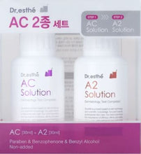Load image into Gallery viewer, Dr.esthe AC Solution 30ML with A2 Solution Set
