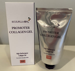 Sculplla +H2 Promoter Collagen Gel 150g / 5oz with Free Halylo Sonic Brush