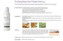 Load image into Gallery viewer, Dr.esthe Purifying Deep Clear Powder Wash 50g European Beauty by B