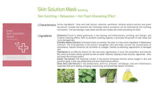 Load image into Gallery viewer, Dr.Esthe Skin Solution Mask 1pc