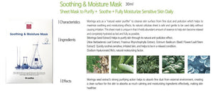 Dr.esthe Soothing & Moisture mask 10pc
