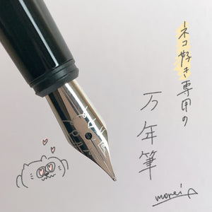 le CHAT ネコの万年筆 (TOOLS to LIVEBY Fountain Pen)