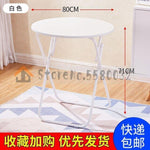 Household Folding Table Multi-function Small Apartment Folding Table Eating Table Round Small Round Simple Folding Table