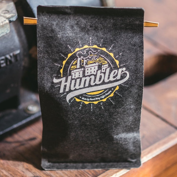 Proud Mary - Humbler Blend 1kg