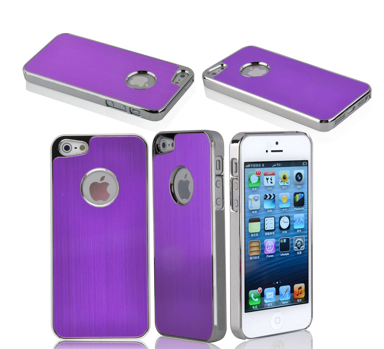 iPhone 5 Premium Brushed Aluminum Case - Purple