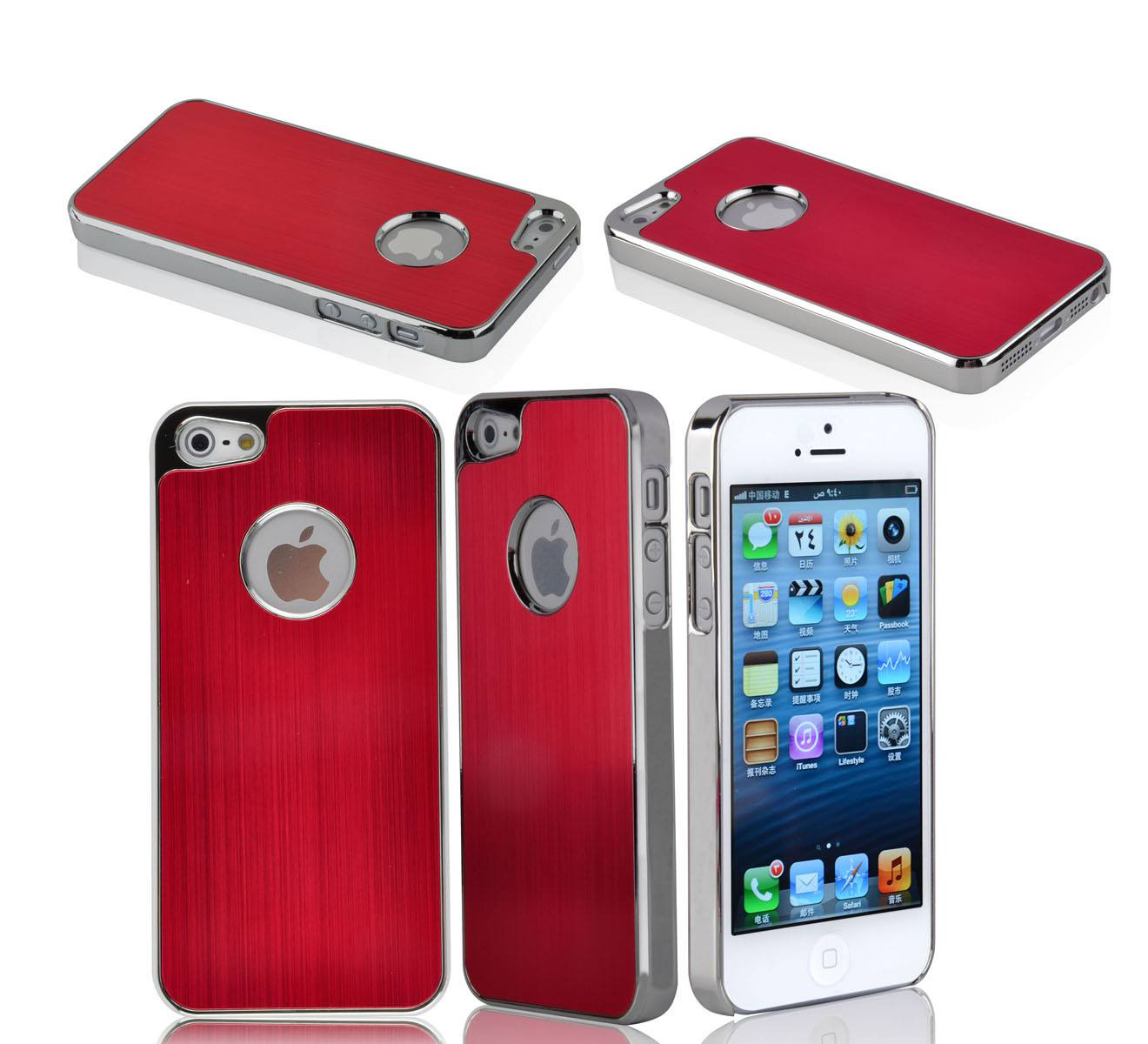 iPhone 5 Premium Brushed Aluminum Case - Red