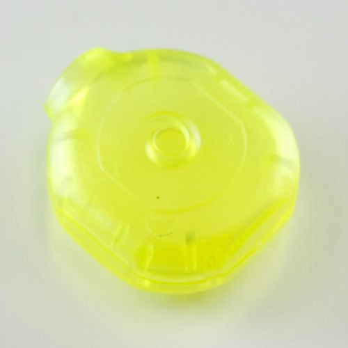 Yellow ArcLite Housing