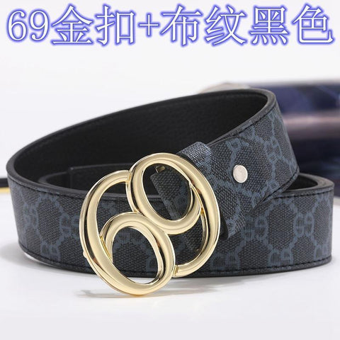 Heysweeta Metal Buckle Striped Women Belt