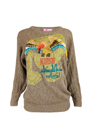 Womens Brown Knit Eagle Embroidered Jumper, 1980s