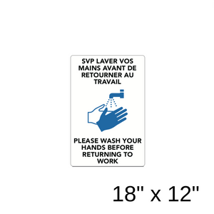 """Please Wash Your Hands Before Returning To Work"" Bilingual Diagram (Aluminum Sign) [303-13]"