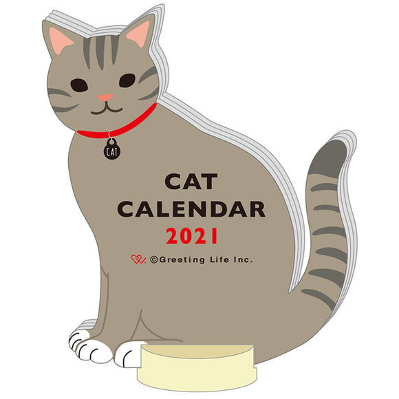 Greeting Life Die Cut Calendar - Cat
