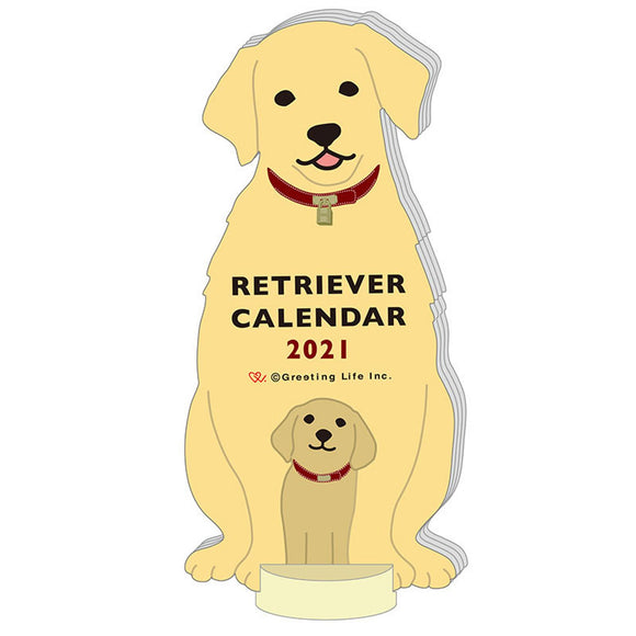 Greeting Life Die Cut Calendar - Retriever