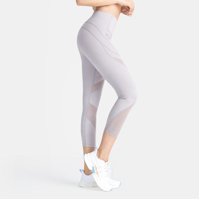 Fitness Mesh Stretchy Tight Leggings