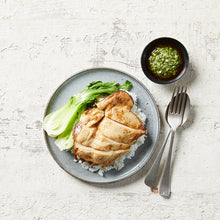 Load image into Gallery viewer, Hainanese Chicken