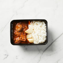 Load image into Gallery viewer, Beef Goulash