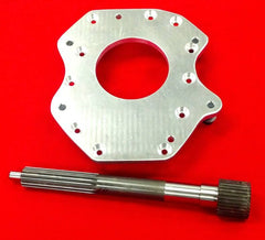 2JZ ADAPTER KIT FOR GSR GEARBOX