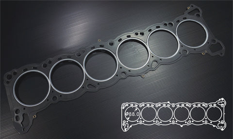 Siruda Nissan Skyline RB25DET Grommet Headgasket - Group-D