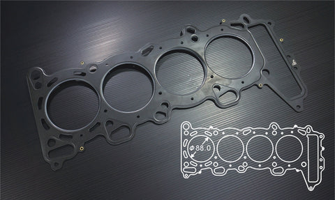 Siruda SR20DET Grommet Headgasket 88mm - Group-D
