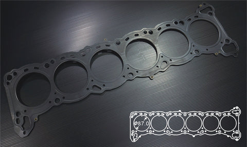 Siruda 87mm RB25DET Stopper Head Gasket - Group-D