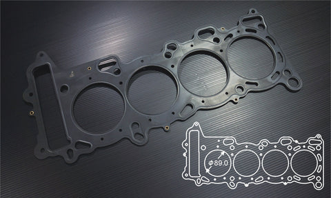 Siruda SR20DET Stopper Headgasket 89mm - Group-D