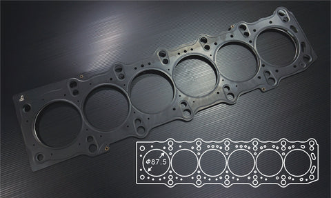 Siruda Toyota 2JZGTE Stopper Head Gasket 87.5mm - Group-D