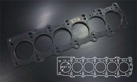 Siruda Toyota 1JZGTE Stopper Head Gasket 87.5mm - Group-D