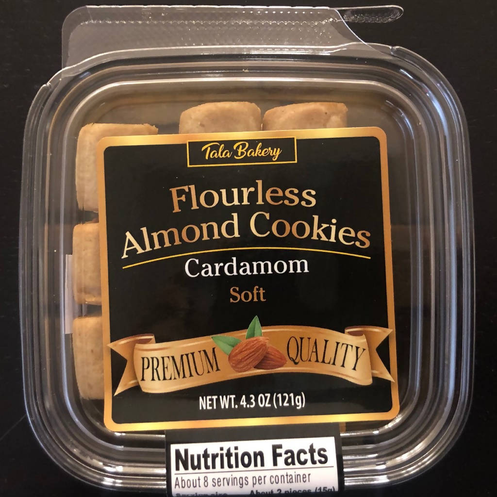 Flourless Almond Cookie