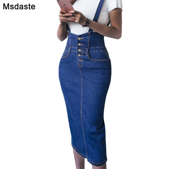Denim  2019 New Bodycon Midi Pencil Skirt