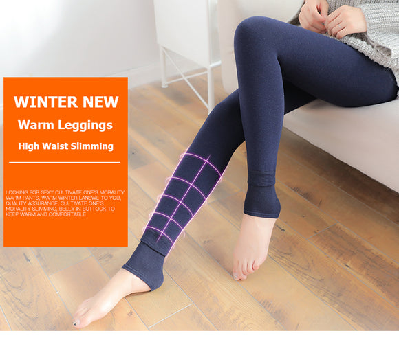 Feilibin Thick  High Waist Slimming Velvet Leggings