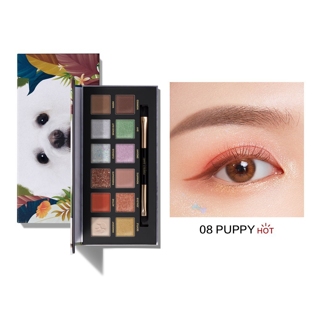 Perfect Diary Ultimate Royal Four Eyeshadow Palettes Gift Set