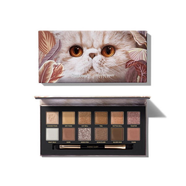 Perfect Diary Explorer Eyeshadow Palette Series