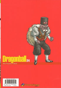 DRAGON BALL PERFECT EDITION - TOME 24