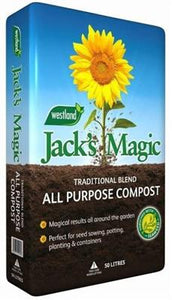 all purpose compost 50 litre