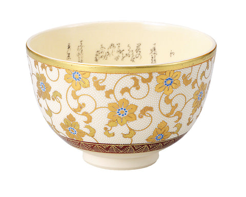 japanese match tea bowl