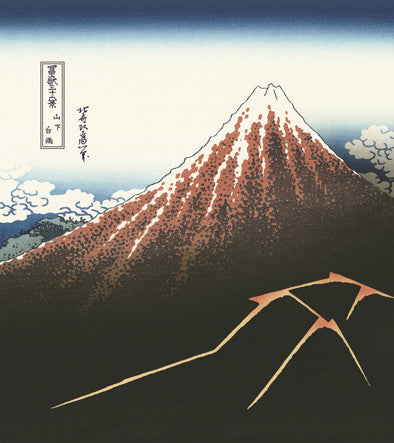 hokusai paint japanese art