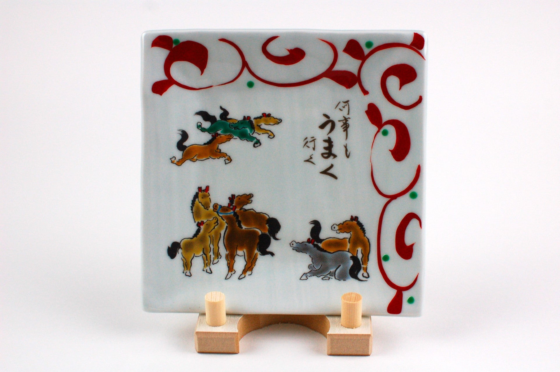 Japanese Arita Horse Charger Plate