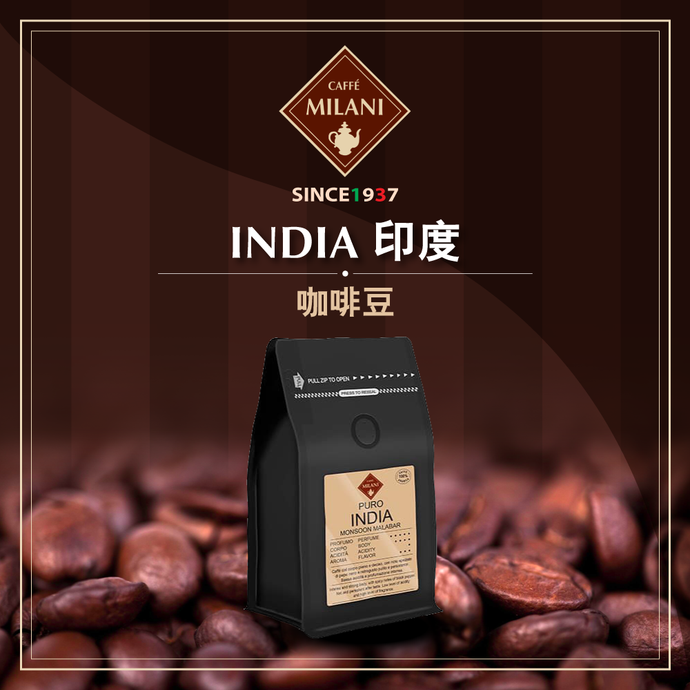 【限時7折】意大利Caffe Milani India 印度咖啡豆200g