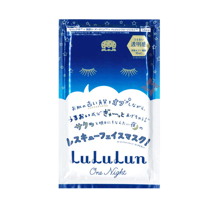 日本 LuLuLun One Night 去角質面膜 x1片裝 35ml (平行進口)