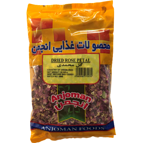 Dried Rose Petals 25g - World Groceries