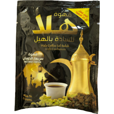 Hala Coffee with Cardamom Sachet - World Groceries
