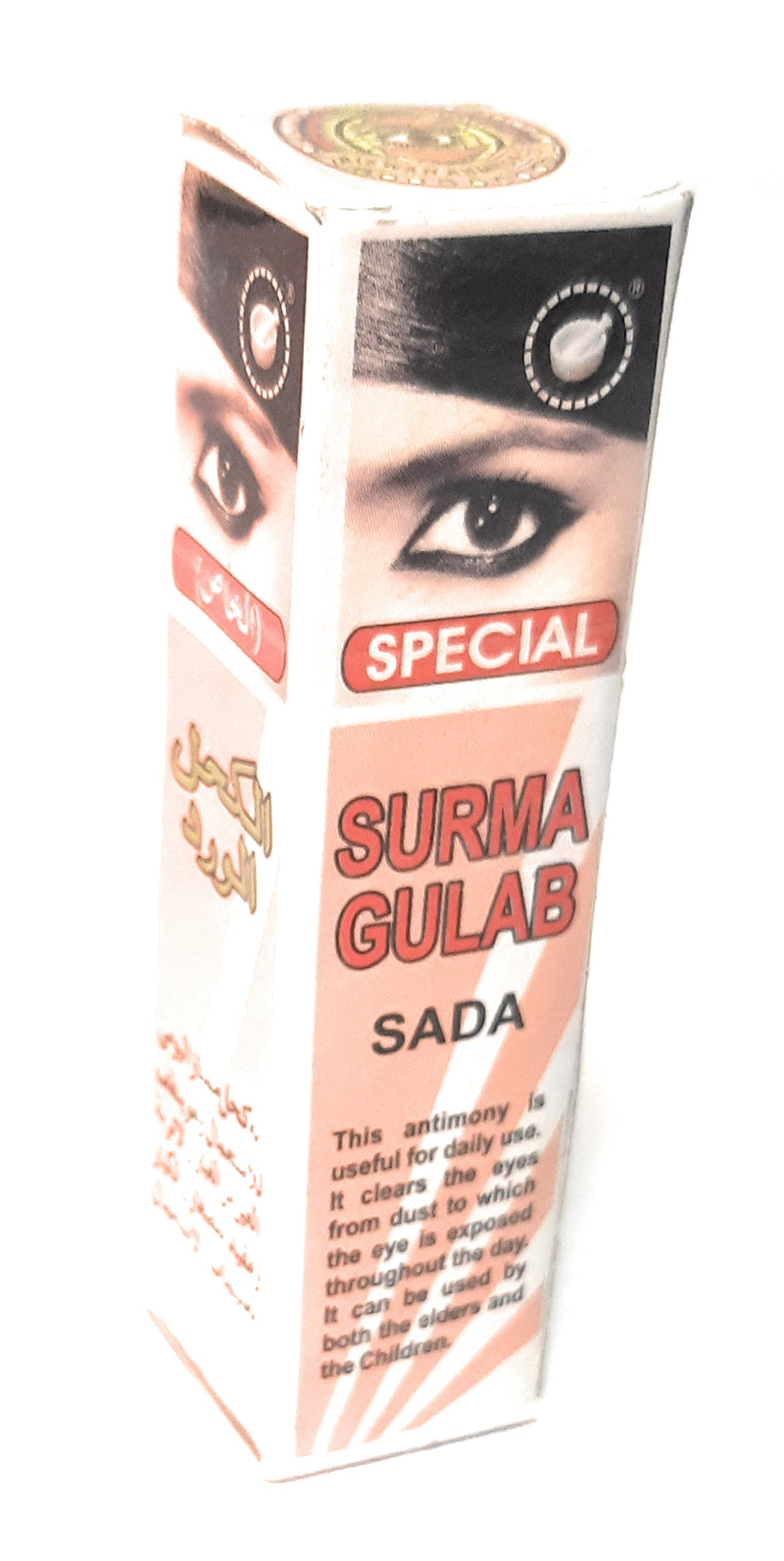 Surma : Powder Kohl (100% natural) for men and women