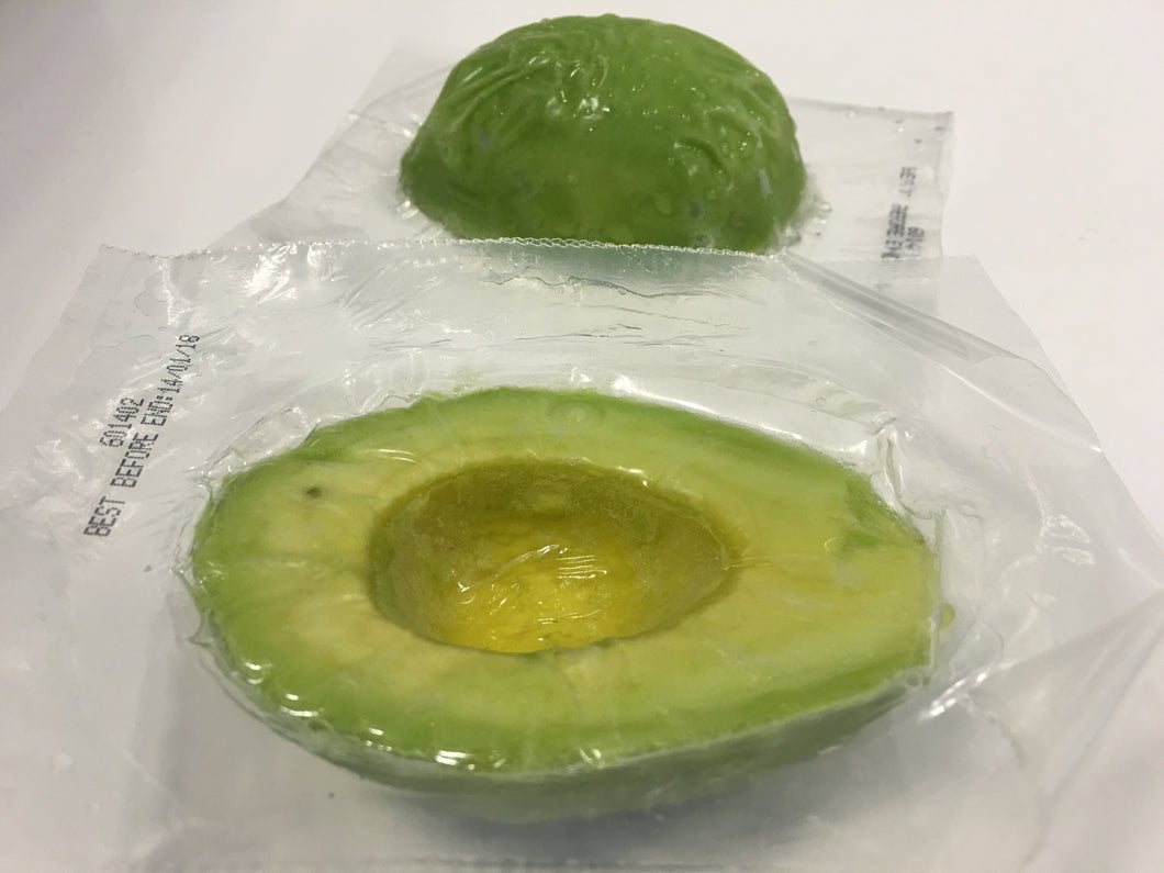 Avocado Halves (12x500g)
