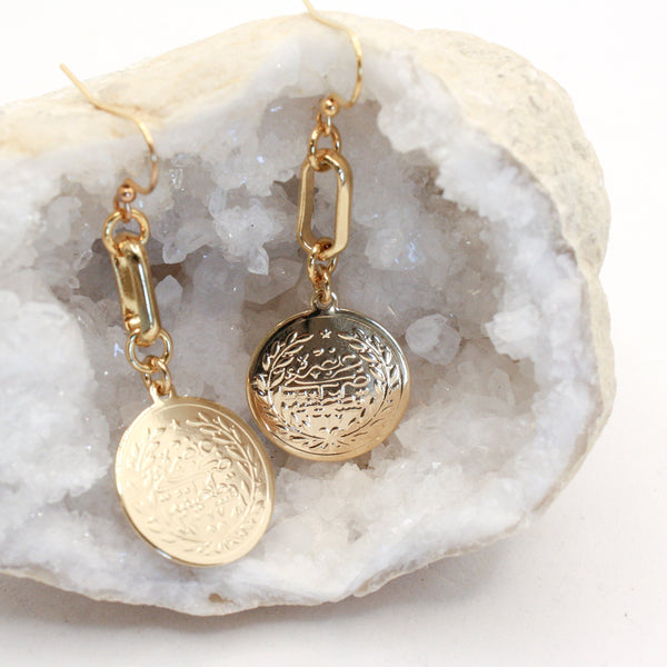 Doubloon Gold Coin Earrings