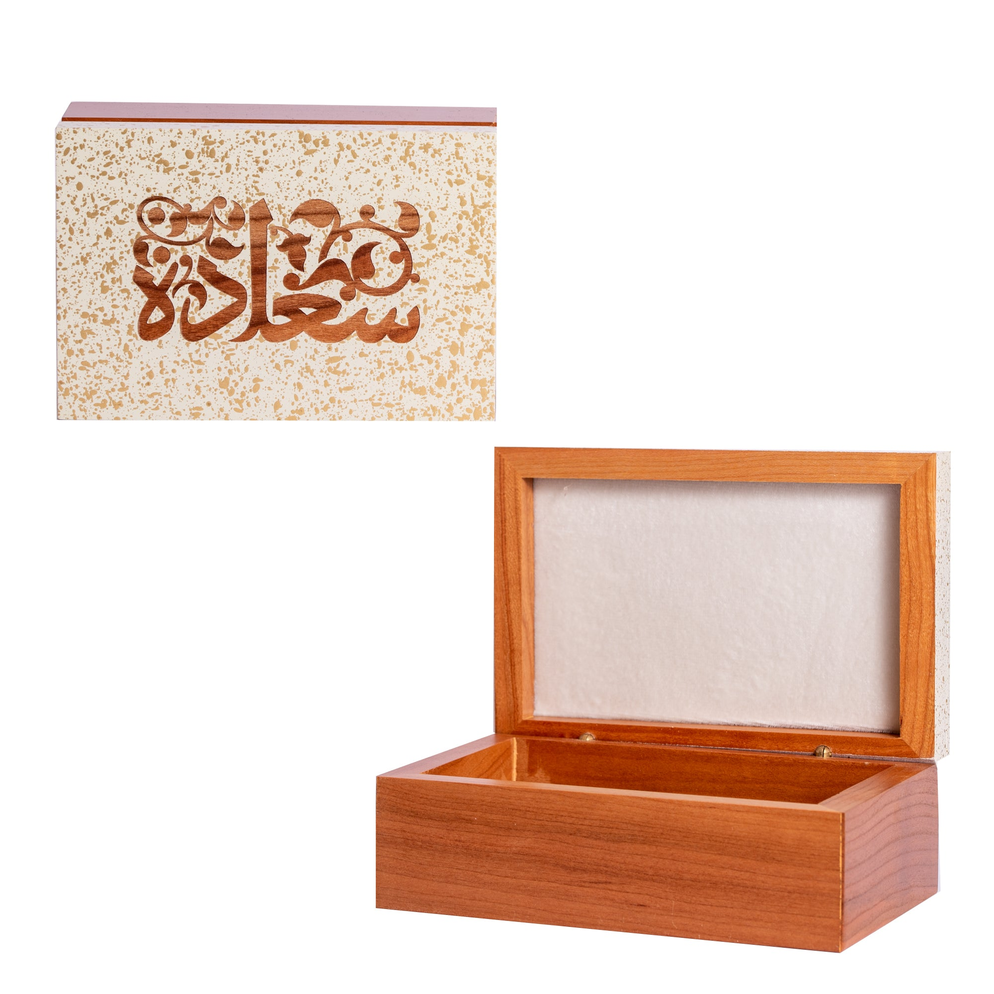 HAPPINESS (Sa'ada) Gold Box