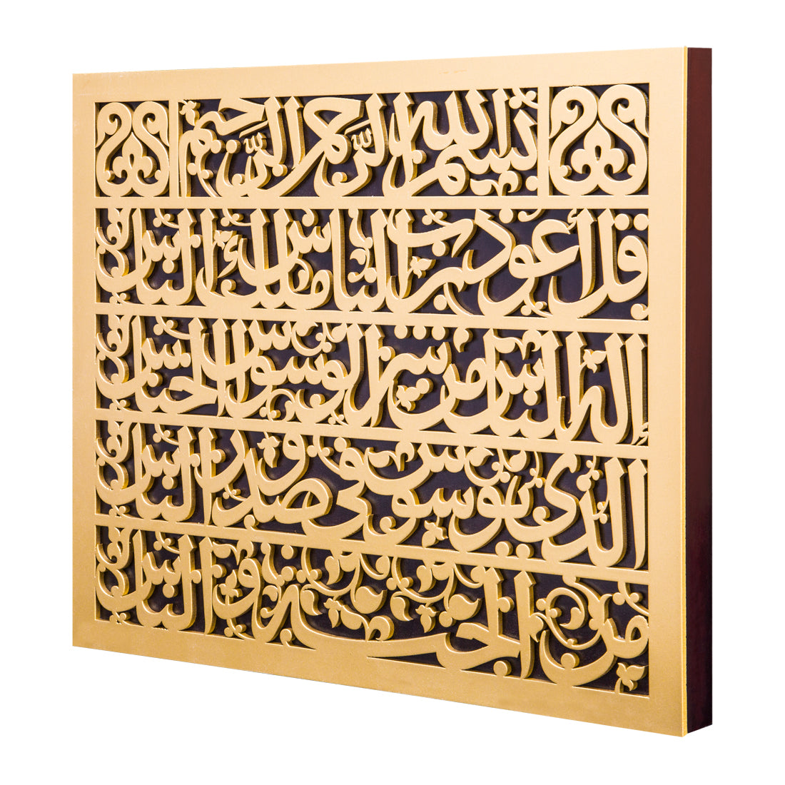 Al - Nas Gold Luxury Frame