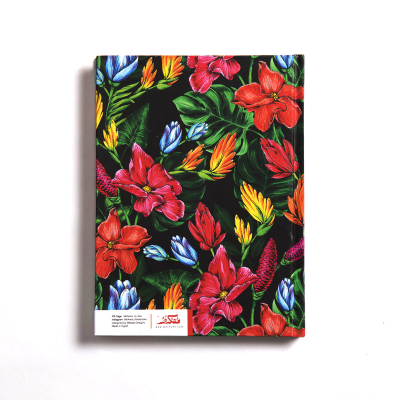 Floral Arabic 1  Notebook Hardcover A5 Size