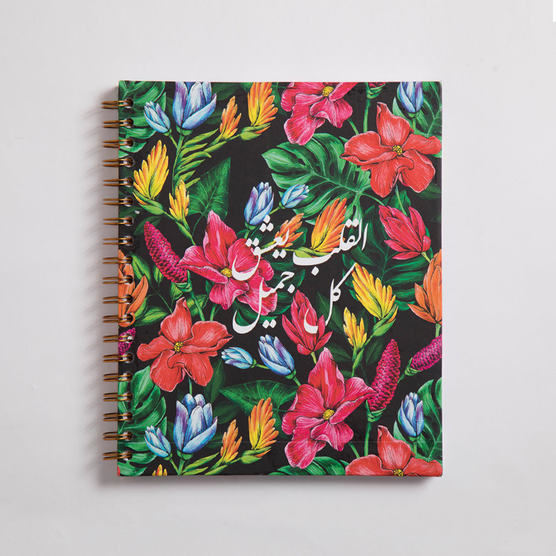 Floral Arabic 1  Notebook Wire A5 Size