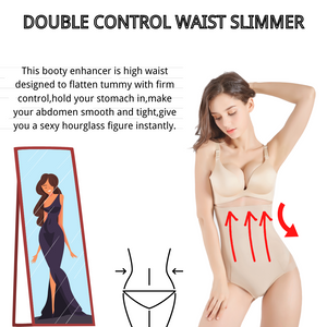 Butt Lifter Shapewear